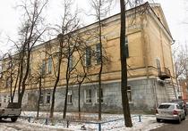 Псковичей обвинили в создании преступной группы международного масштаба