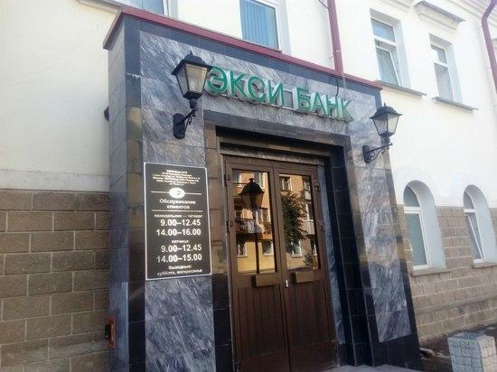 Кто тут фашист: пскович объявил банку войну