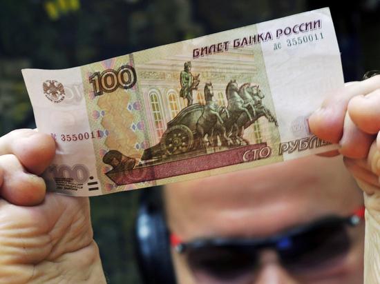 Псковичи могут потерять сотни тысяч рублей из-за проблем петербургского кооператива