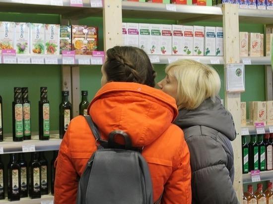 В Пскове открылся уникальный магазин здорового питания «Лакшми»