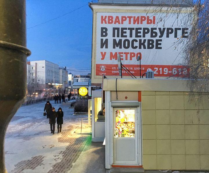 f1bb5bbd05ed3b5190eff3bbcdbea354 Своя среди чужих: почему у якутов даже «Ганза» теплее псковской
