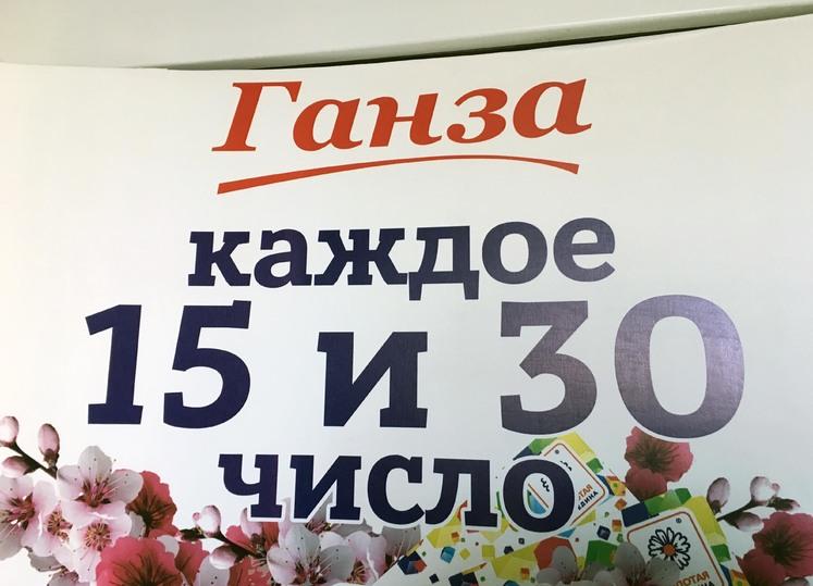 28e5f5aba91d1c2198d2b1bdaf31413e Своя среди чужих: почему у якутов даже «Ганза» теплее псковской