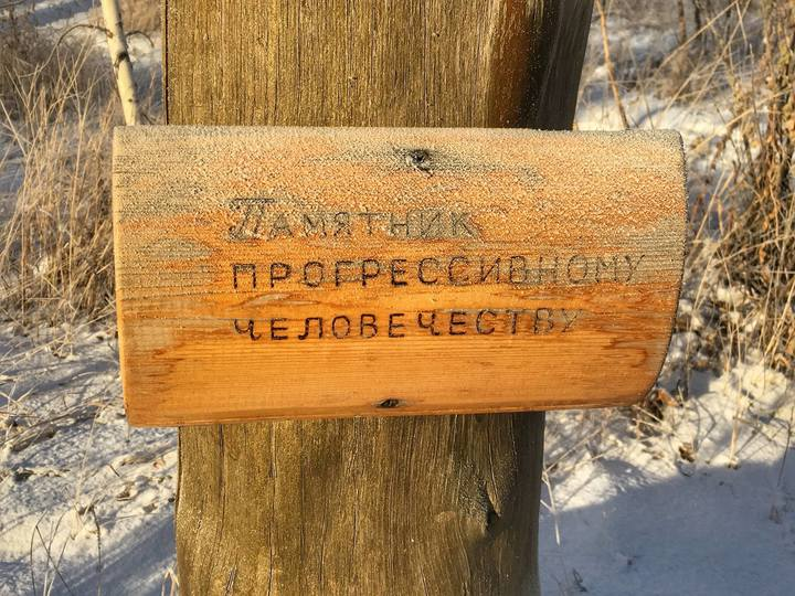 7b48a5bea06042c262933dfb98ed6494 Своя среди чужих: почему у якутов даже «Ганза» теплее псковской