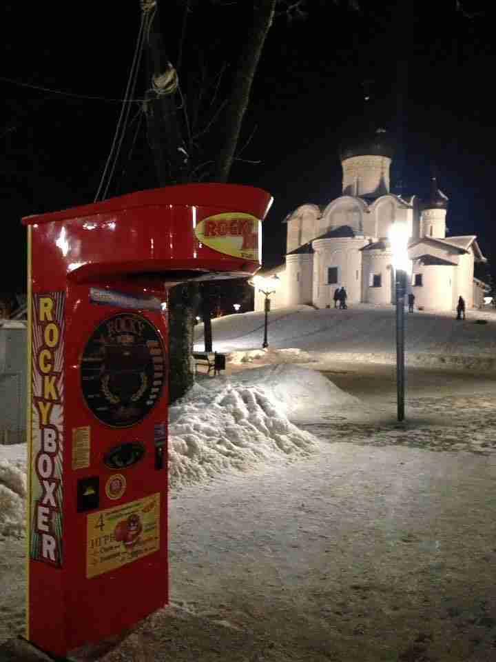 Игровые автоматы атлантик псков бесплатные игровые автоматы в вулкане